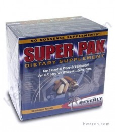Beverly International Super Pak - 30 Packets